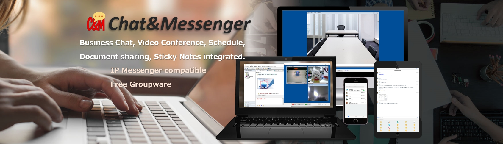 BusinessChat, Video call, Document, Schedule integrated. IP Messenger compatible. Free software !