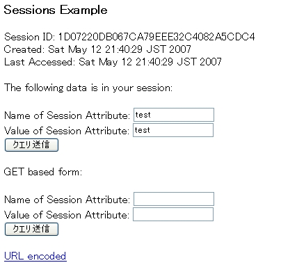 javax.servlet.FilterログフィルタでWebアプリケーション解析