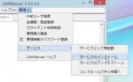 install_svc.jpg