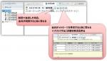 smart_header_icon.jpg