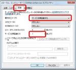 camserver_svc_auto_restart.jpg