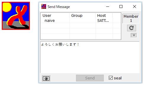 IP メッセンジャー